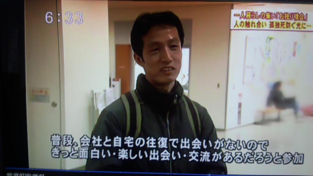 お独り様会 UHBテレビで紹介