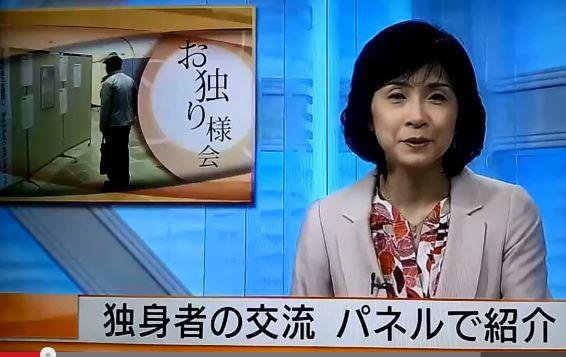 マスコミで紹介 NHK