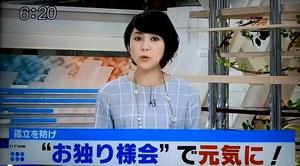 2014年10月3日 STV 札幌テレビ放送