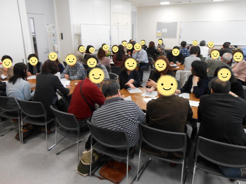 11月24日 会員交流会