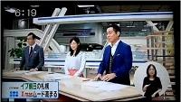 2014年12月23日 STV 札幌テレビ放送