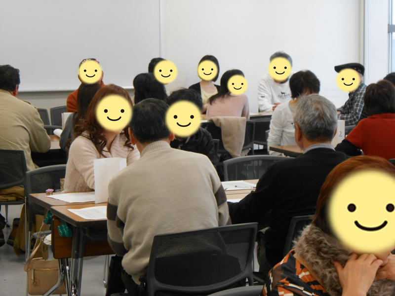 2月11日・28日会員交流会