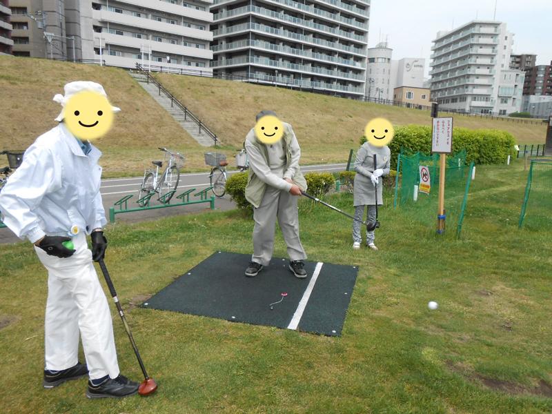 5月30日 パークゴルフオフ会