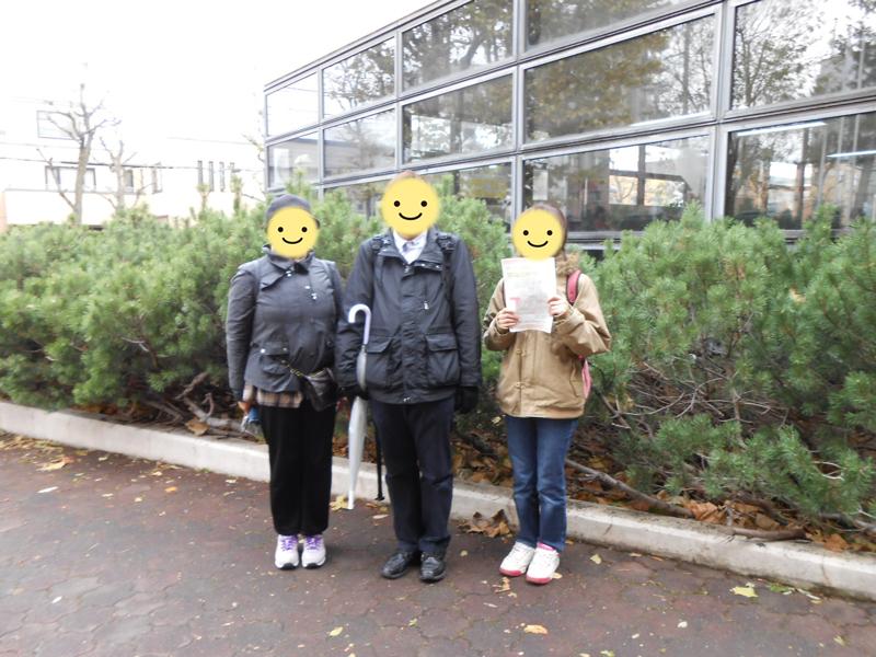 2015年10月25日(日)第8回ウォーキング・オフ会~川下公園と本郷通商店街コース