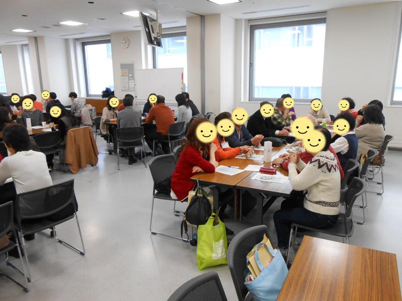 2015年12月23日(祝・水)会員交流会