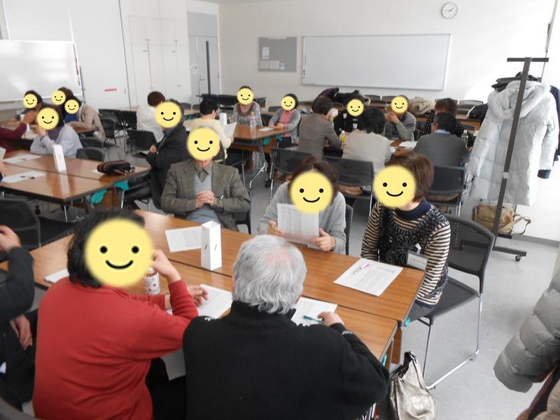 2016年2月11日(祝・木)会員交流会
