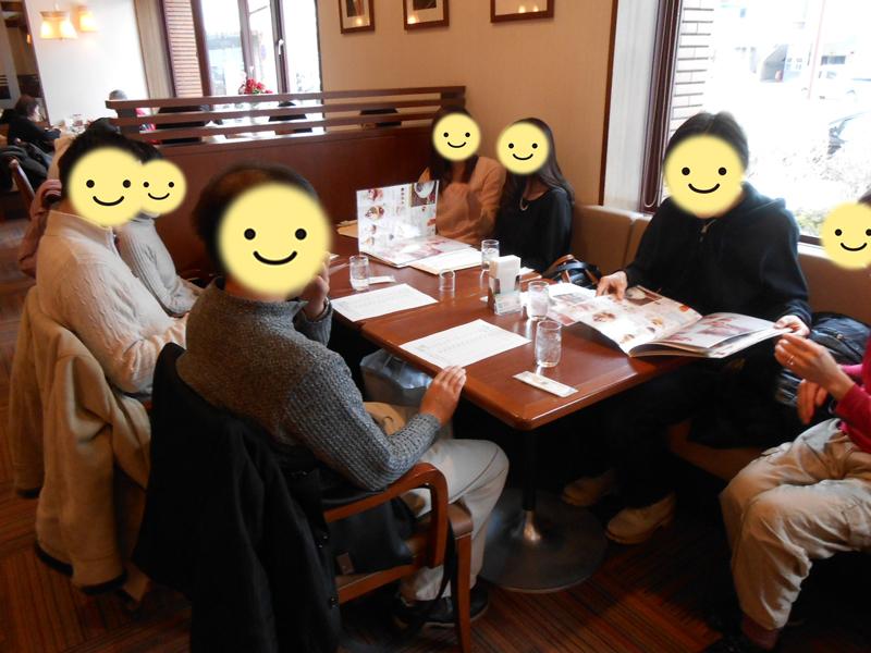 2040交流会~2016年2月20日(土)