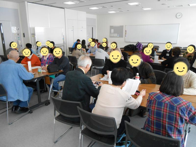 2016年3月21日(祝・月)会員交流会