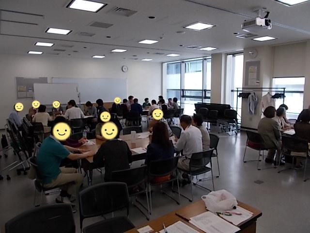 2016年9月17日(土)お独り様交流会