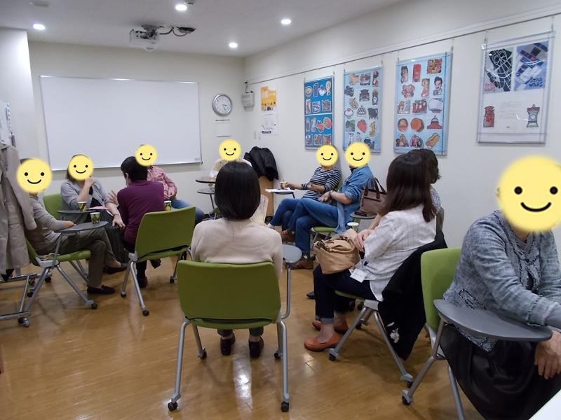 2016年10月18日(火)プロミスお茶会