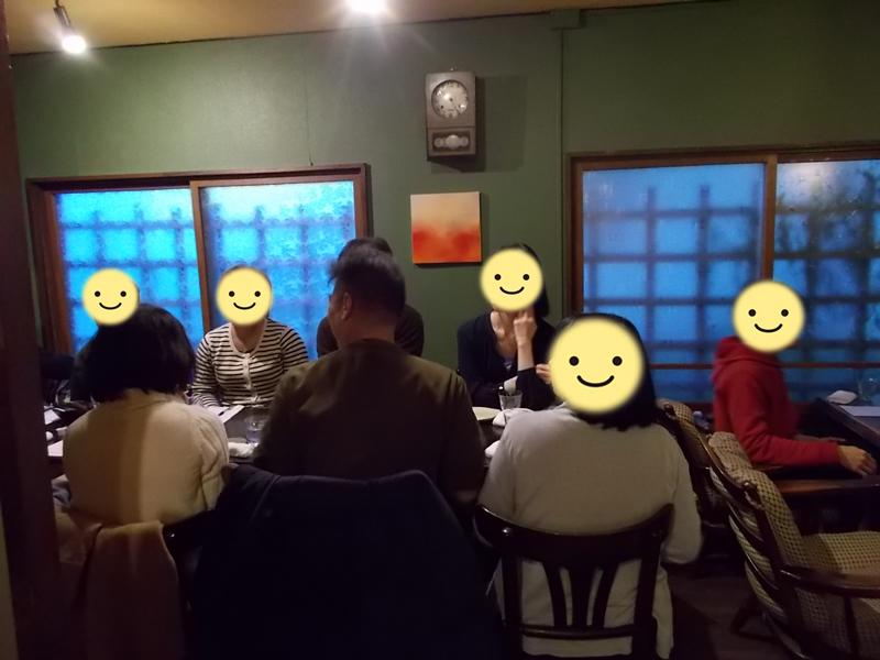 2016年11月12日(土) 2040交流会