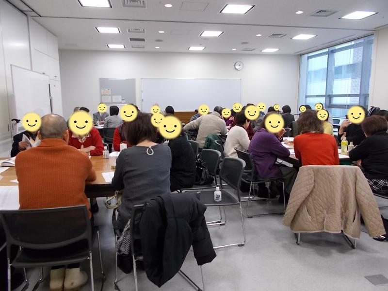 2016年11月23日(祝・水)お独り様交流会