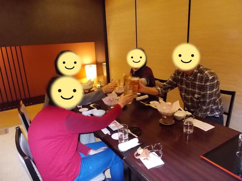 温泉付きランチオフ会~2016年12月10日(土)