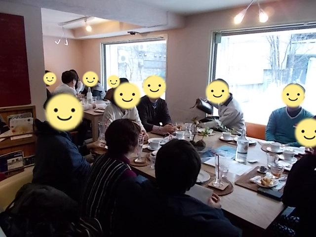2040交流会~2016年12月18日(日)