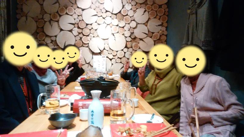 みんなで飲み会~2017年1月9日(祝・月)