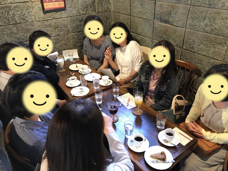 59歳以下の交流会~2017年5月20日(土)