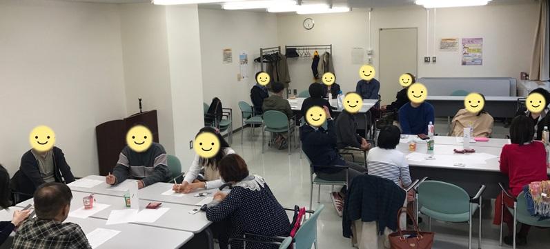 2040交流会~2017年5月13日(土)