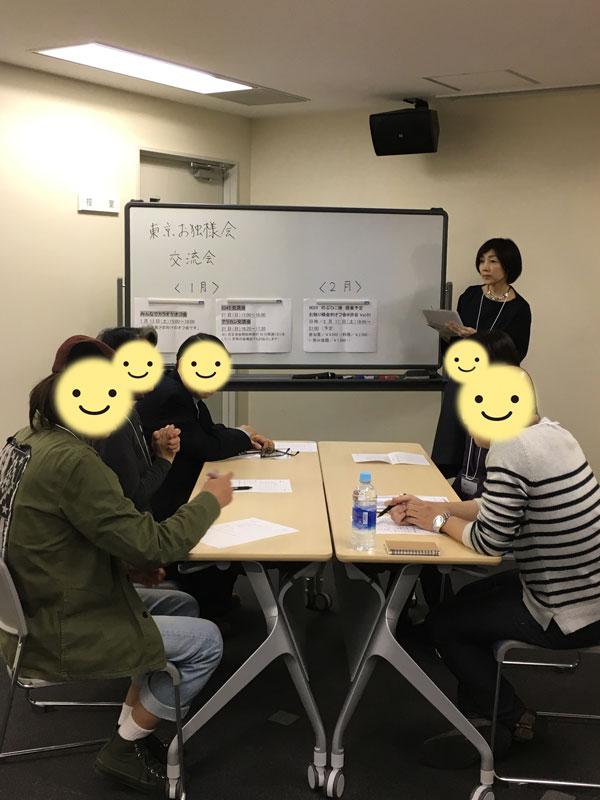 アラカン交流会 ~2017年12月23日(土)