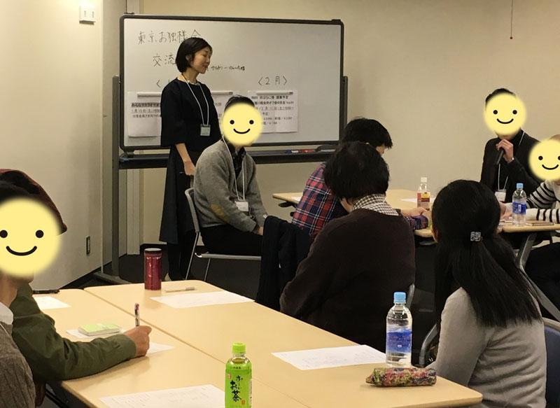 2345交流会 ~2017年12月23日(土)