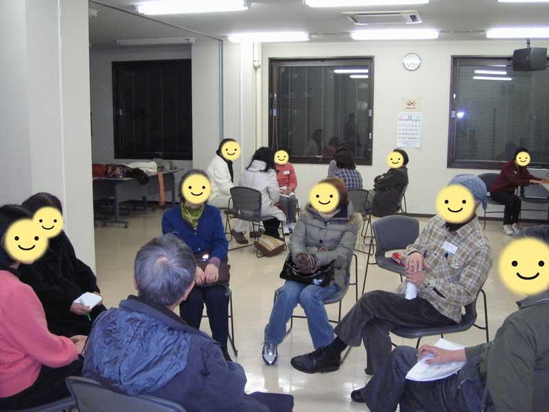 12月会員交流会~2011年12月20日