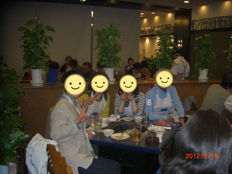 大親睦会VOL.2~2012年5月19日