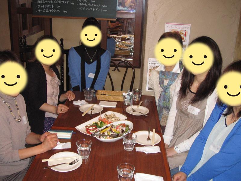 事務局在席オフ会~2012年5月26日(土)