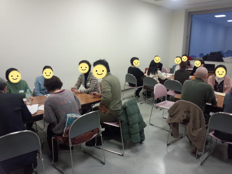 会員交流会~2013年1月4日