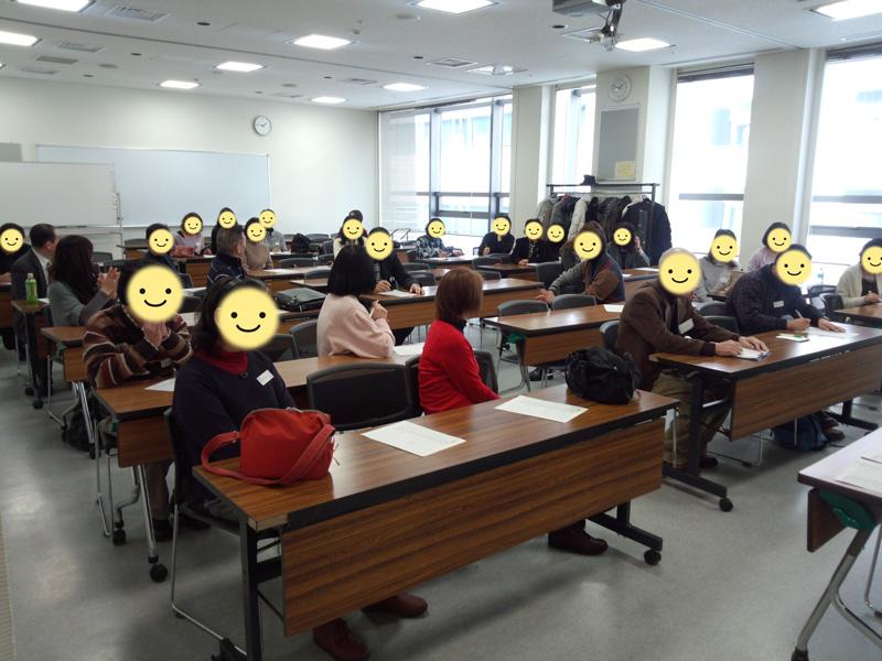 会員交流会~2013年1月14日
