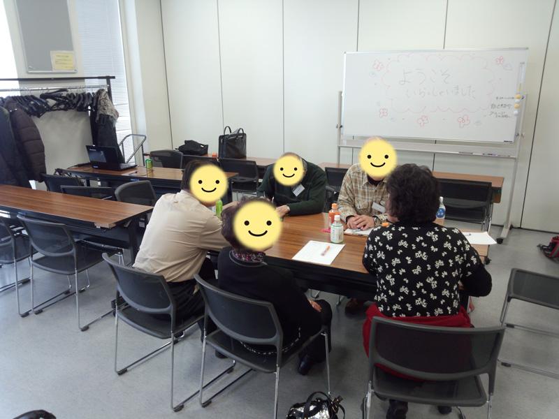 会員交流会~2013年2月23日