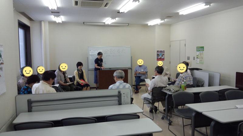 会員交流会~2013年6月15日