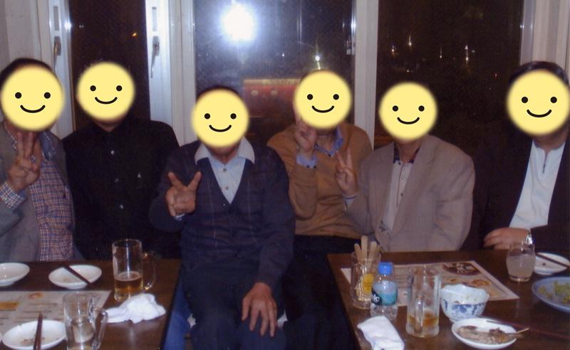 みんなで飲み会~2013年11月19日
