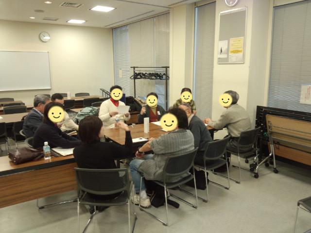 会員交流会~2014年1月13日