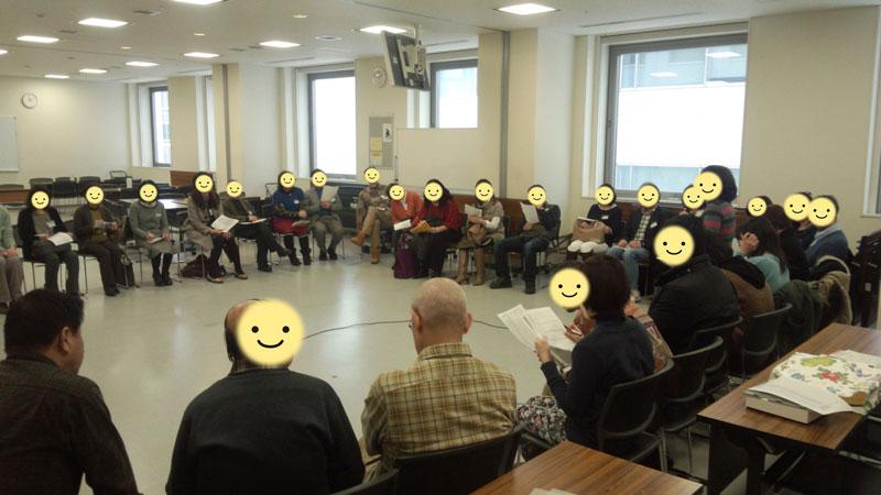 会員交流会~2014年2月15日