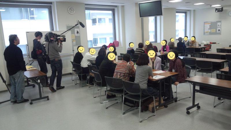 会員交流会 ~2014年3月22日