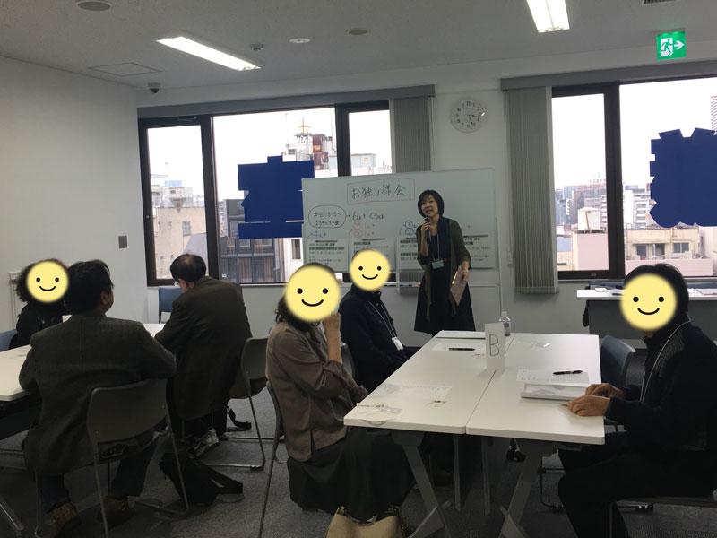 アラカン交流会~2018年2月3日