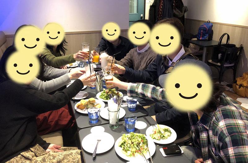 レポート(東京)