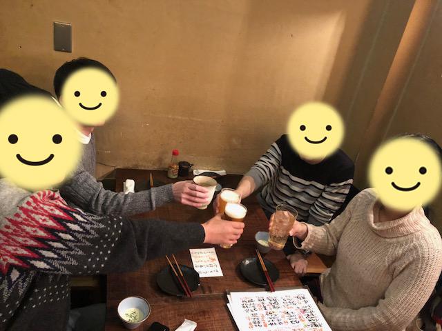 オフ会@渋谷Vol.1~2018年2月17日