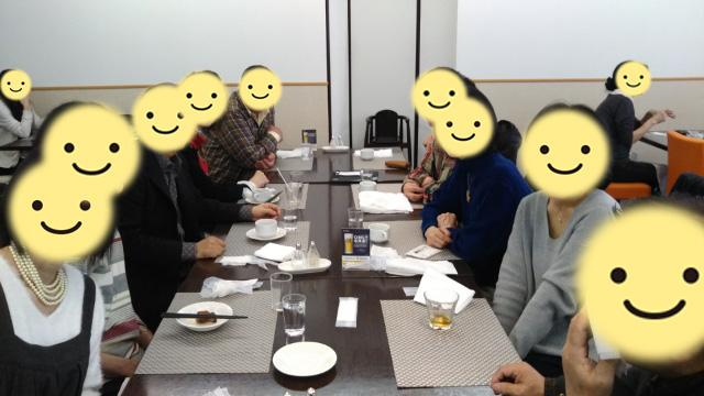 60歳以上のランチブッフエ・オフ会~2018年3月21日