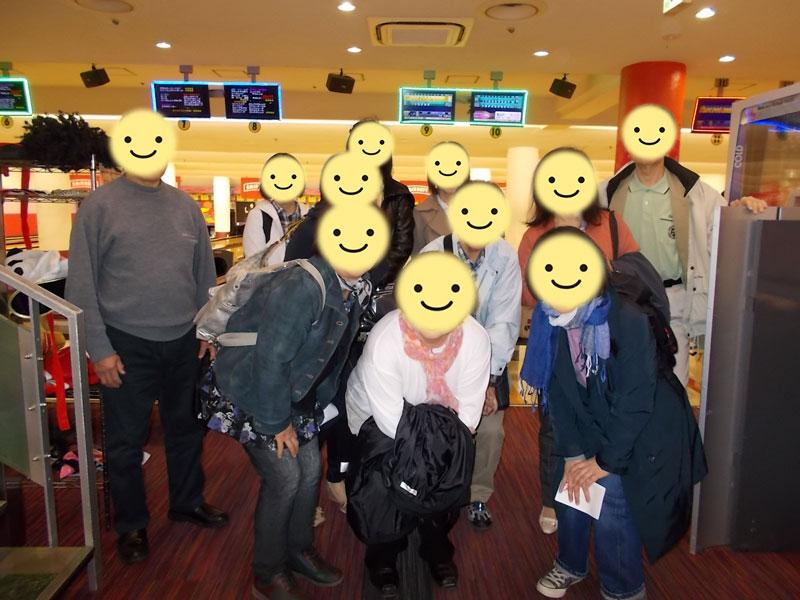 ボウリングオフ会~2018年3月31日