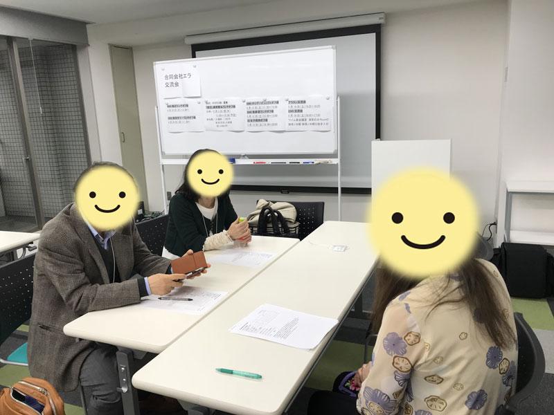 アラカン交流会~2018年4月14日
