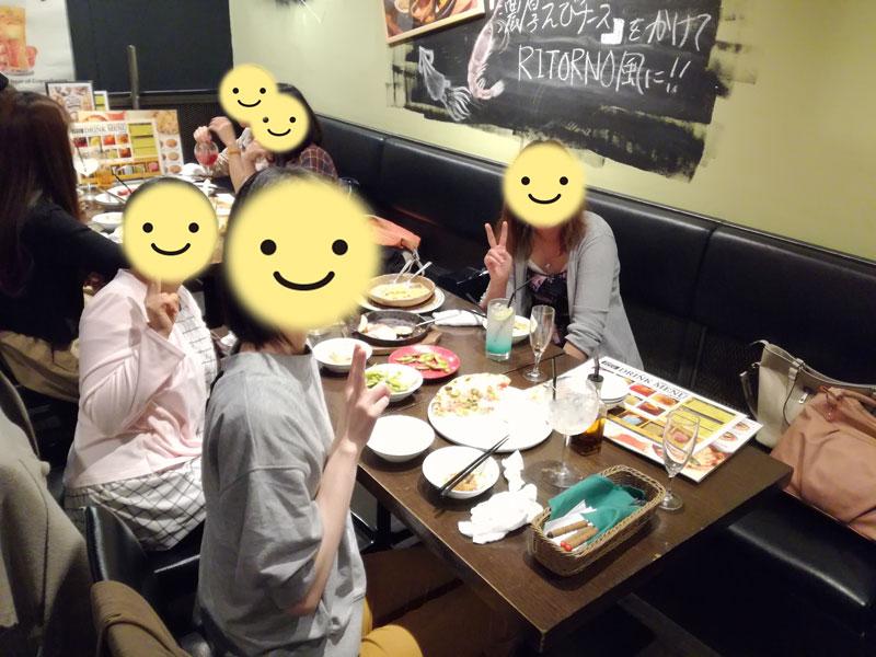 39歳以下の女子飲み会~2018年9月21日