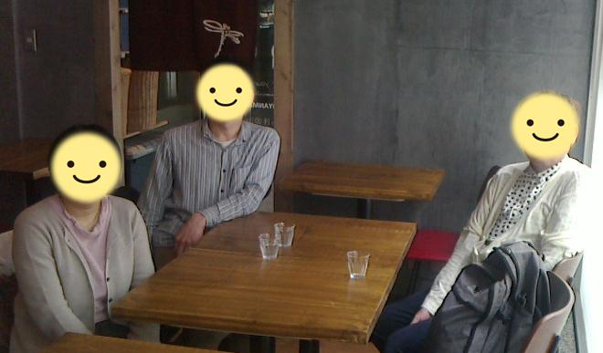 2040オフ会・お茶会~2018年5月3日
