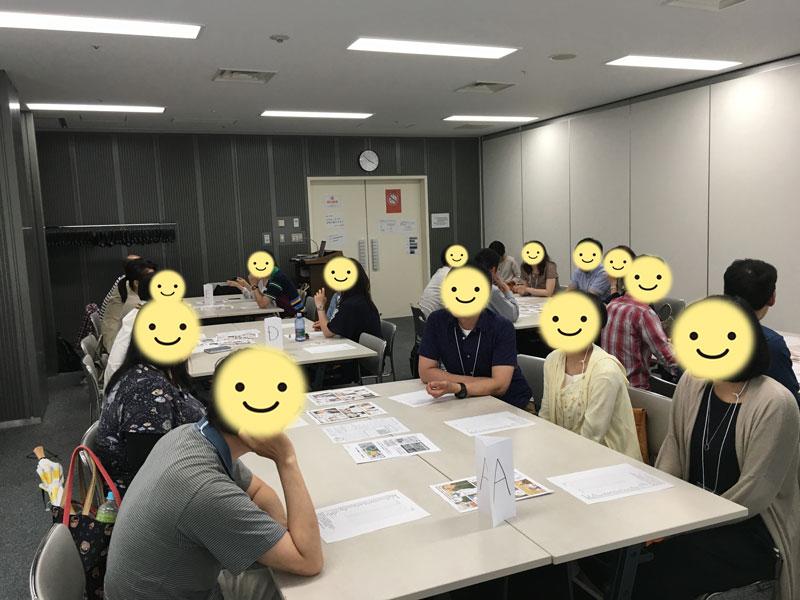 2345交流会~2018年6月9日