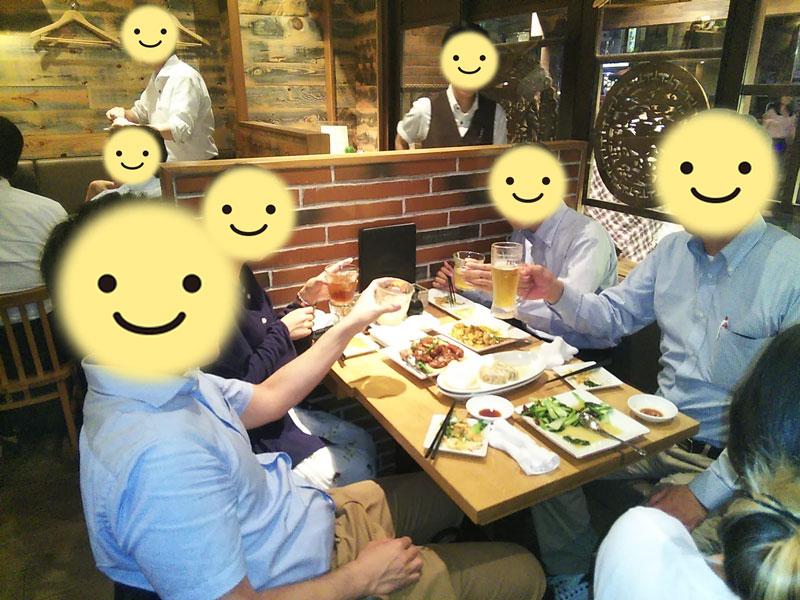 2030恵比寿ディナーオフ会~2018年6月22日