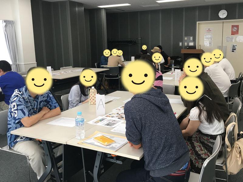 2345交流会~2018年7月1日