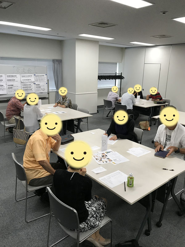 アラカン交流会~2018年9月2日