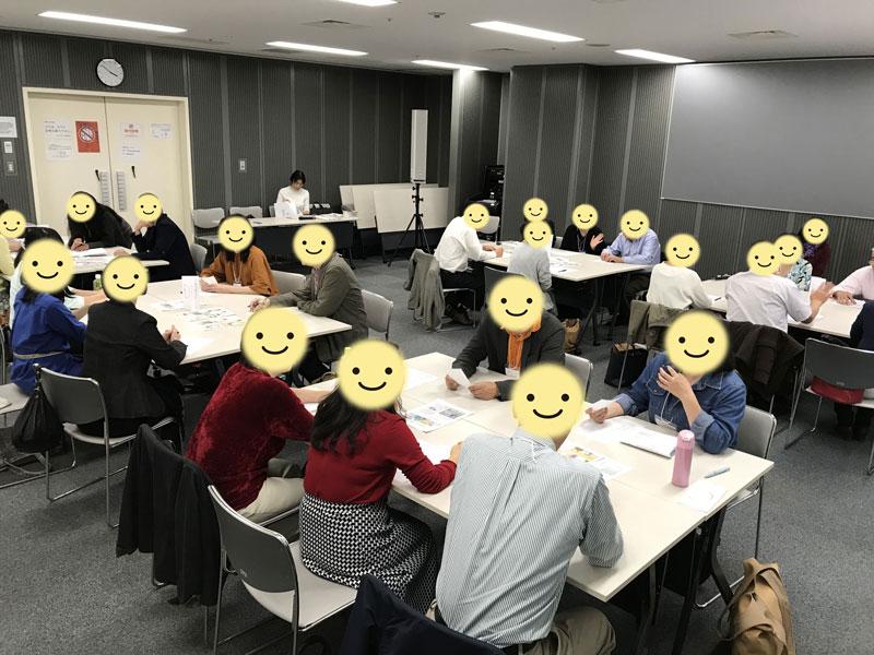 お独り様交流会~2018年10月13日(土)