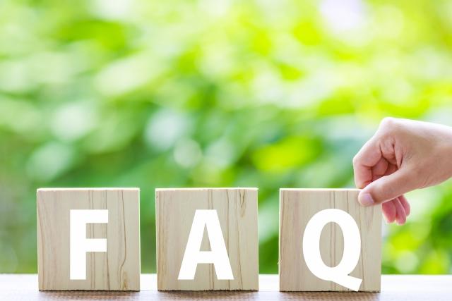 F&Q よくある質問