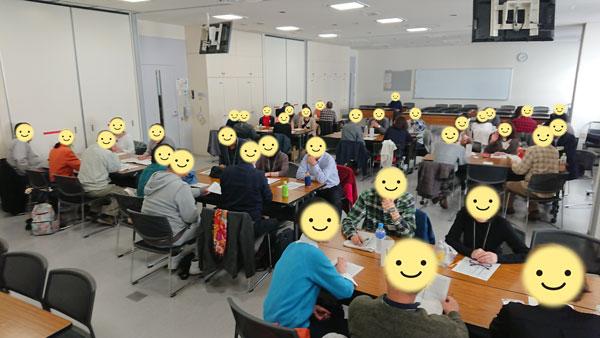 アラカン交流会~2018年11月3日