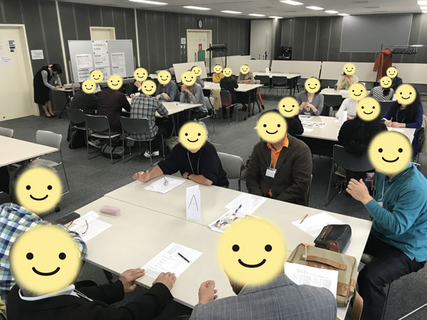 お独り様交流会~2018年11月4日